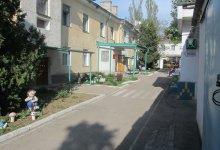 Государственное казенное учреждение Севастопольский реабилитационный центр для детей и подростков с ограниченными возможностями