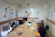 Детский клуб Семицветик